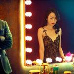 Netflixの映画 全裸監督 に弊社ブランドの ALTERO ビジネスシューズを衣装提供しました。